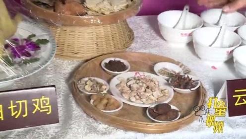 广州白切鸡滋味十足!光白卤水的食材就一大摞,不愧为非遗美食