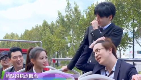 薛之谦绝对是被唱歌耽误的相声演员,一开口就是包袱!