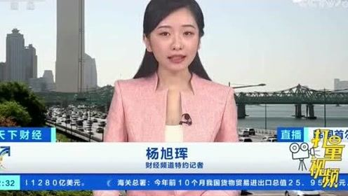 韩国脱发人口达1000万,趋于年轻化,天下财经!