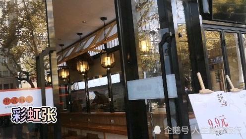 上海是宜居一线城市 吴淞淞滨路随拍之游