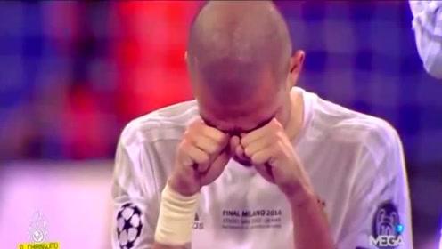 残酷2016年欧冠决赛点球大战众生相 莫德里奇佩佩都跪了