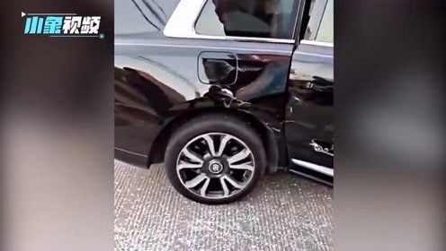 天价车祸!宁波劳斯莱斯右转不打转向灯,与三轮车相撞出大洞,这算谁的?