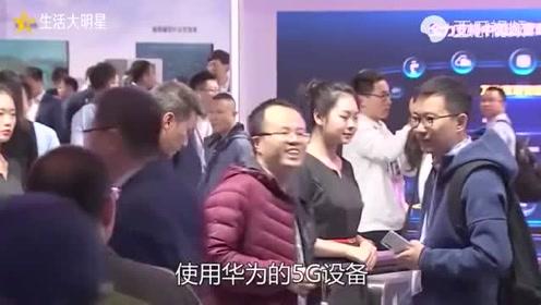 高调宣布禁止华为,美国5G技术正式入英,网友:我真不想笑!