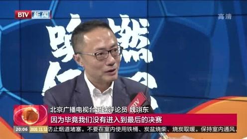北京中赫国安队夺中超联赛季军 下一个目标转向亚冠