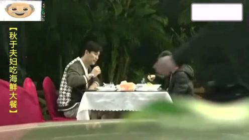 韩国节目:韩国人吃中国美食,看见鲳鱼直呼:韩国高级餐厅才有的!