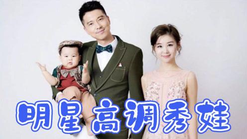 明星高调秀娃合集,李小萌分享儿子视频,胖嘟嘟跳舞超像王雷!
