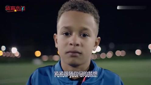 耐克 X 范戴克宣传大片——你的梦想,诞生于何处?