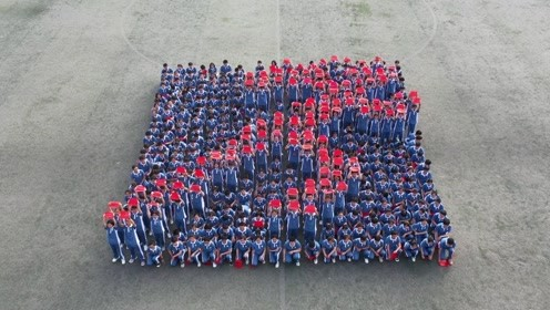 信丰中学第六十一届运动会暨第九届体育节《我们正年轻》