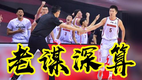 杜锋老谋深算!打造CBA最会伪装的球队,一数据送杨鸣如何赢广东