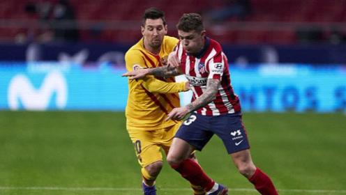 西甲-特狮失误卡拉斯科破门皮克伤退 马竞1-0巴萨