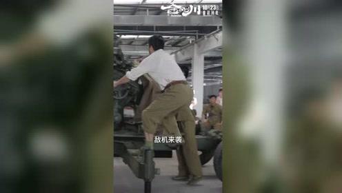 《金刚川》发布会,吴京和高炮班战友训练视频