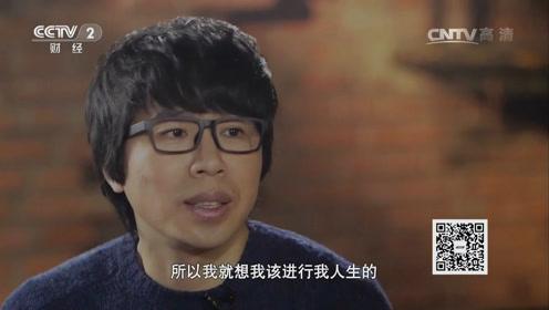 什么契机让卢庚戌决定转行到电影行业?听听他