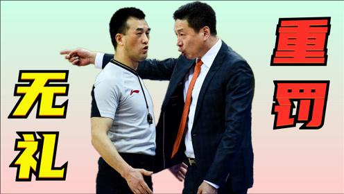 李春江悬了!赛后撸领带解扣子找39号裁判反遭怒斥,CBA或重罚