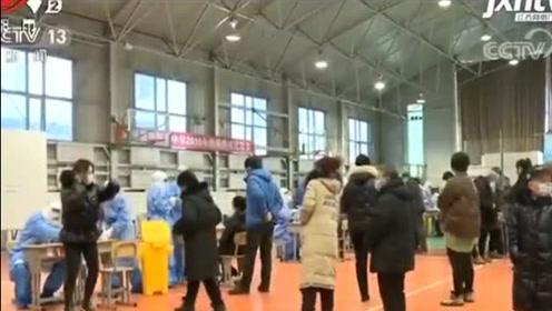 內蒙古滿洲里新增本土無癥狀感染者1例