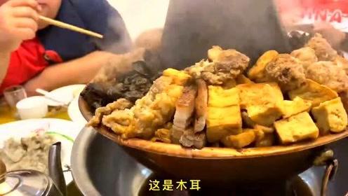 500斤猴哥和400斤小胖吃特色老火锅,这是有多好吃啊,连汤都没剩