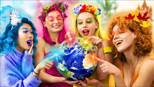 春夏秋冬四位美人,是如何在一起生活的?美女爆笑演绎