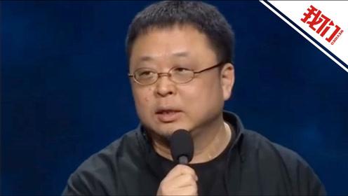 被限制消费后坐17个小时车到上海领奖 罗永浩:与债权方已达成和解