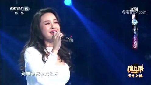 王紫凝深情演唱《月光爱人》,太好听了,没想到竟然这么美!