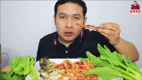 普哥美食:凉拌香辣木瓜沙拉,搭配香脆烤鱼和糯米饭,太美味了!