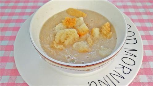 *油蘑菇汤的做法,米其林*油蘑菇汤一碗50元,几块钱自己30分钟做一盆
