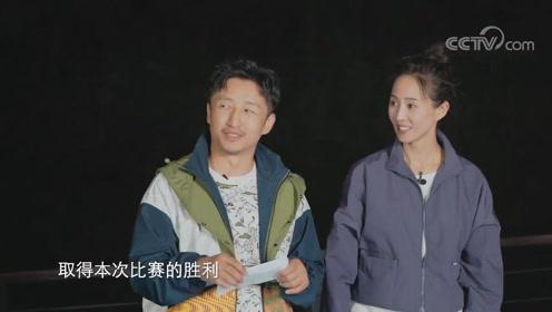 邹市明宣布最后比赛的结果,小尼现场搞笑颁奖