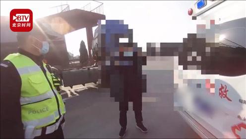 时速166公里!空载救护车开警灯高速上一路狂飙 交警:出了事谁救你啊?