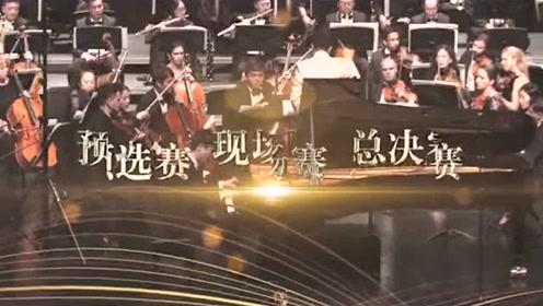 第三届哈尔滨音乐比赛选手招募启动
