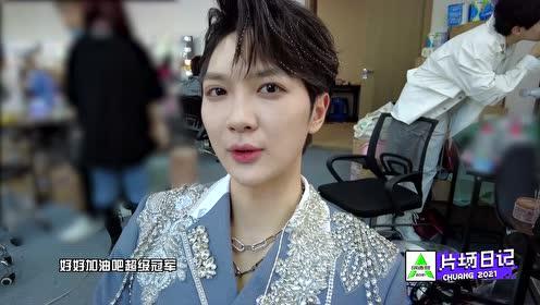 "BTS: He Yifan prophesied ""Football Gang"" performance   CHUANG 2021"