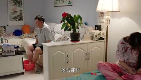 乡村爱情13:这顿饭吃的,老胡和王大拿,谁更憋屈?