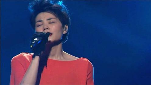 王菲亲自提名的一首歌,懒散地唱出她对爱情的态度,极具现代特色