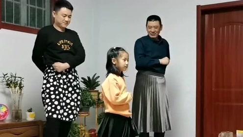 两个大男人跟着孩子学拉丁舞,大家看看谁学的好,但一定要憋住别笑!