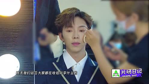 BTS: Caelan feel sad because friends gonna go home   CHUANG 2021