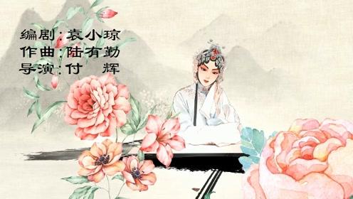 江西省宜春市星月艺术团现代釆茶小戏展播