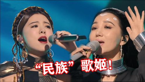 """中国民歌""""有救""""了,阿兰阿朵合作《生如夏花》,网友:太勾人了!"""
