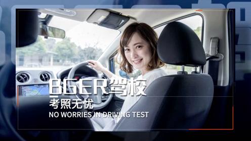 驾校招生培训宣传视频模板,教育行业宣传视频