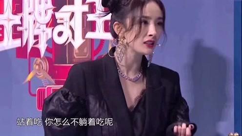 """杨幂综艺搞笑合集,一句""""我太难了"""",鬼畜成"""