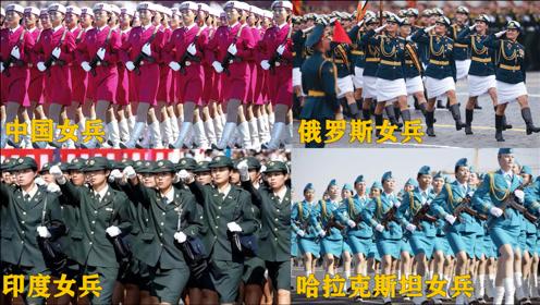 各国女兵阅兵大比拼,中国女兵英姿飒爽,印度