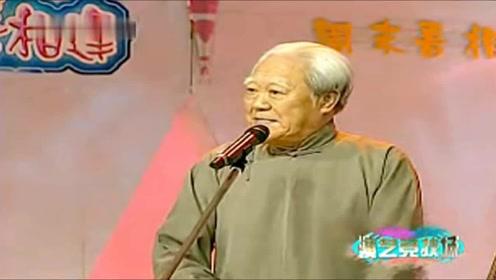 传统相声《文章会》苏文茂 赵世忠二位艺术家表