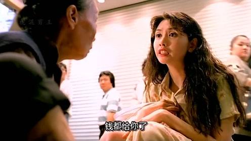 邱淑贞 这样的女人也是惹不起的 热门 宅家剧场