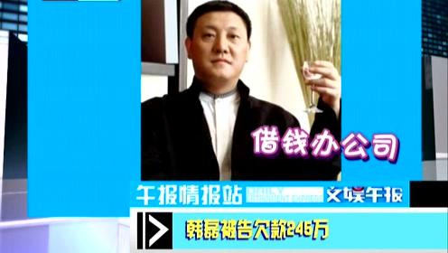 我站立的地方是中国   来自网络 - 刘友朋 - 刘友朋