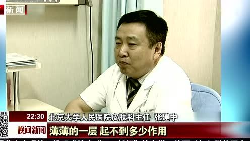 14,中山一女子手长红疹没重视,半月后几乎瘫痪