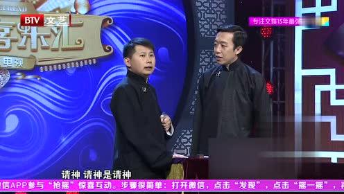 相声《口吐莲花》,李菁何云伟表演经典相声