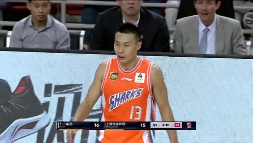 【回放】CBA第1轮:八一vs上海第1节