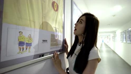 张天爱介绍西班牙人球衣历史 第一款竟是黄色衬衫