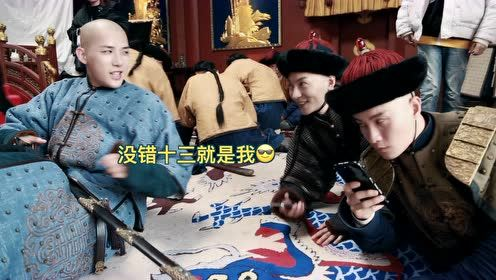 Behind the scenes: 13th Sleep in seconds | Dreaming Back to the Qing Dynasty