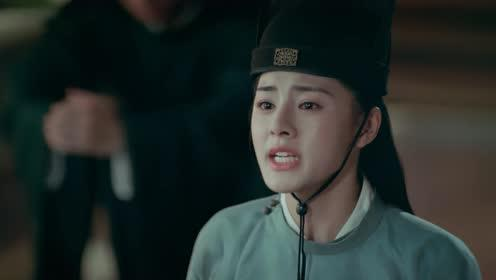 Highlight EP17 Ver.2 | The Legend of Jinyan