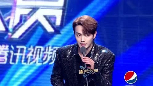 All Star Night: Xu Kai - Rising Artist of the Year