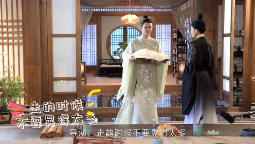 BTS: Jin Han's bed scenes | Twisted Fate of Love