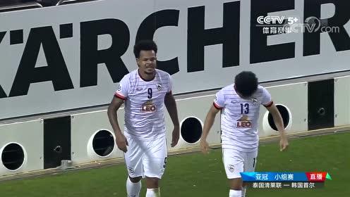 进球:比尔后点射门得手 清莱联绝杀首尔