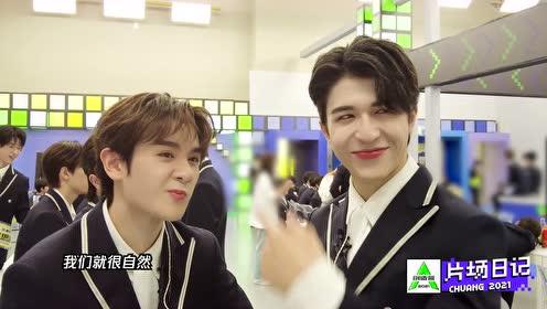 BTS: Patrick and Bo Yuan Plain Natural Face | CHUANG 2021
